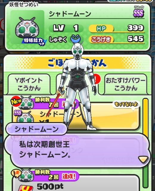 f:id:haruhiko1112:20200704143022j:plain
