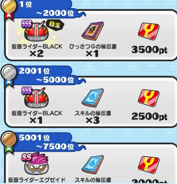 f:id:haruhiko1112:20200706153952j:plain