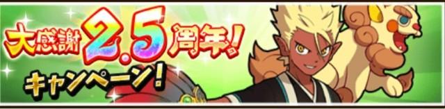 f:id:haruhiko1112:20200706171219j:plain