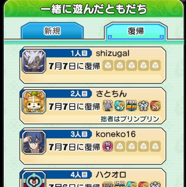 f:id:haruhiko1112:20200707154240j:plain