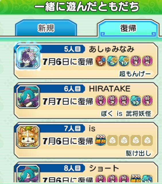 f:id:haruhiko1112:20200707154244j:plain