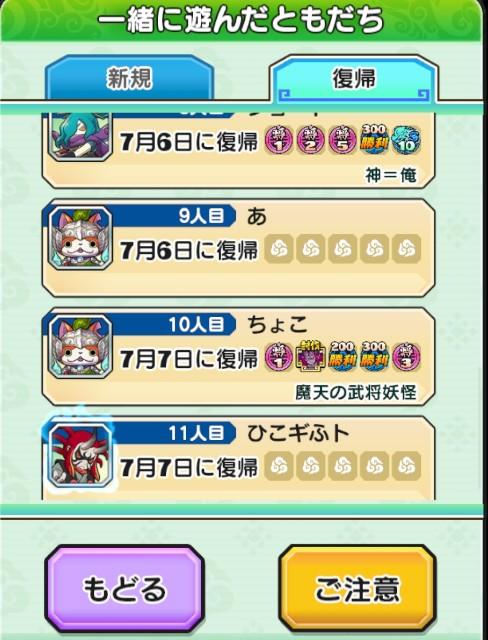 f:id:haruhiko1112:20200707154247j:plain