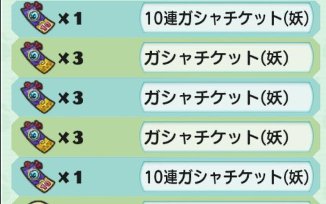 f:id:haruhiko1112:20200707154516j:plain