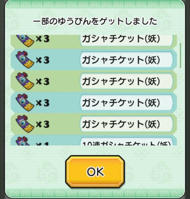 f:id:haruhiko1112:20200707154521j:plain