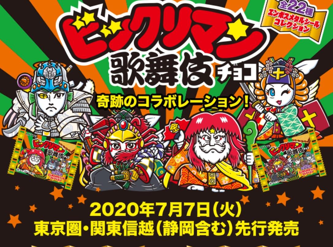 f:id:haruhiko1112:20200710015915j:plain