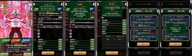 f:id:haruhiko1112:20200714220120j:image