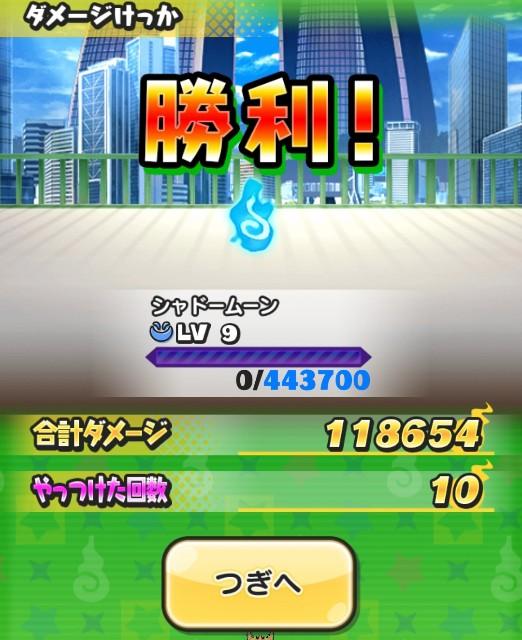 f:id:haruhiko1112:20200715044004j:plain