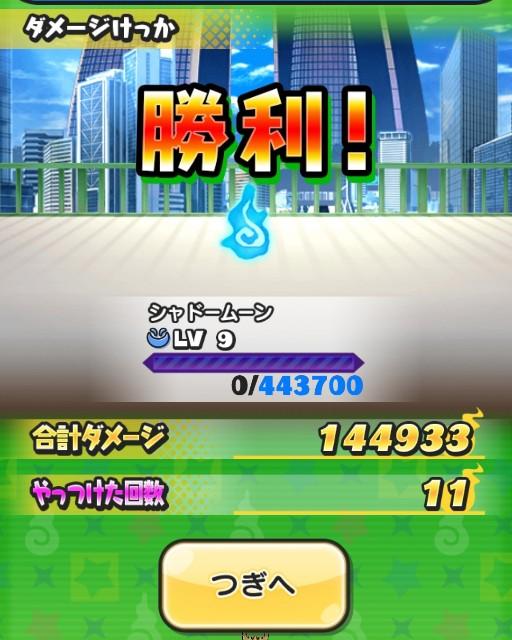 f:id:haruhiko1112:20200715044007j:plain