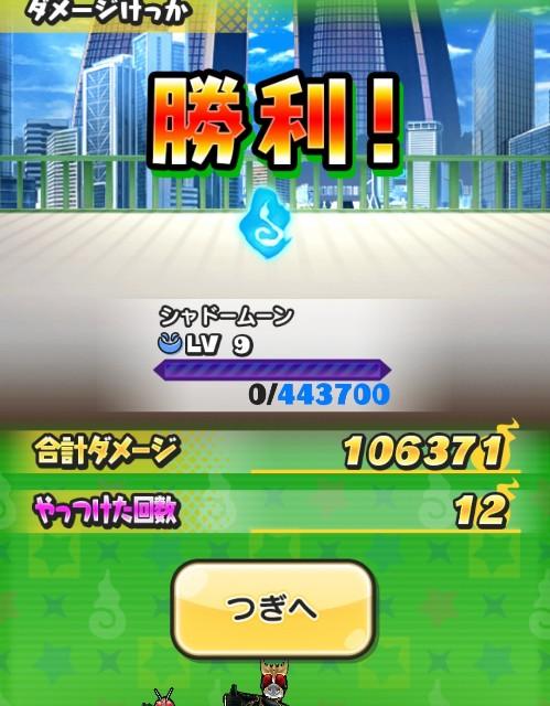 f:id:haruhiko1112:20200715044009j:plain
