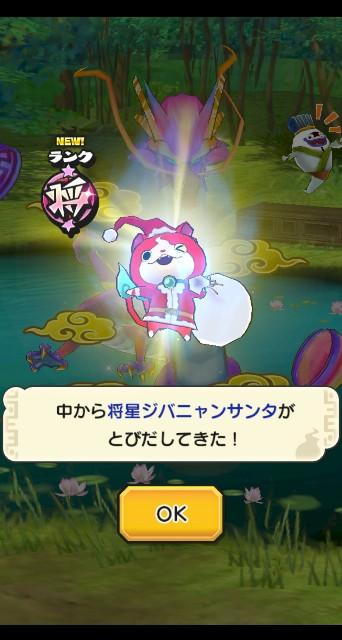 f:id:haruhiko1112:20200716032705j:plain