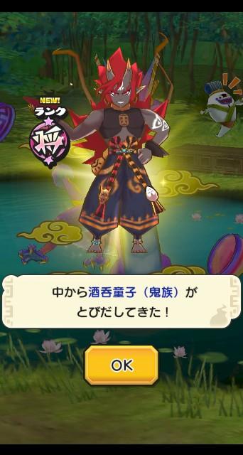 f:id:haruhiko1112:20200716032707j:plain
