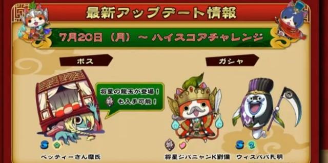 f:id:haruhiko1112:20200716032756j:plain