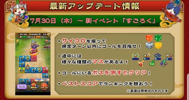 f:id:haruhiko1112:20200716032801j:plain