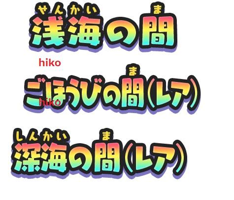 f:id:haruhiko1112:20200716161336j:plain