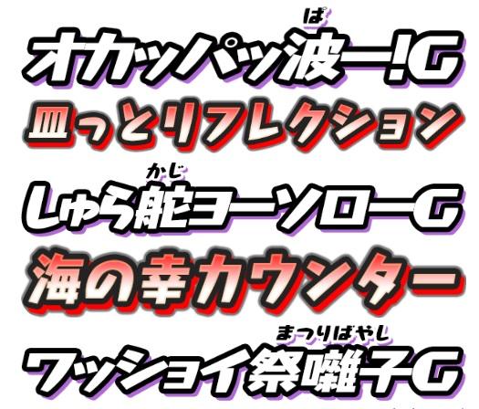 f:id:haruhiko1112:20200716164107j:plain