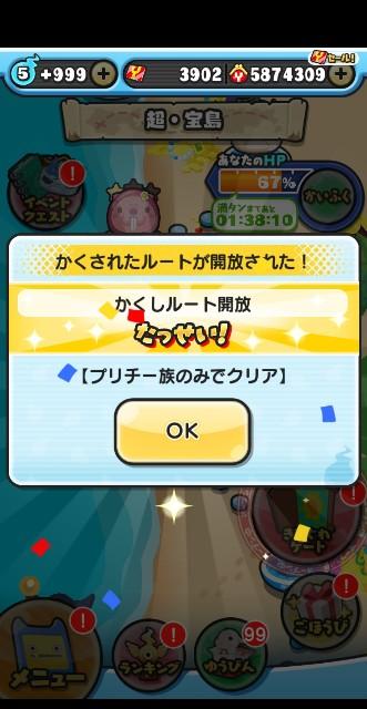 f:id:haruhiko1112:20200717034946j:plain