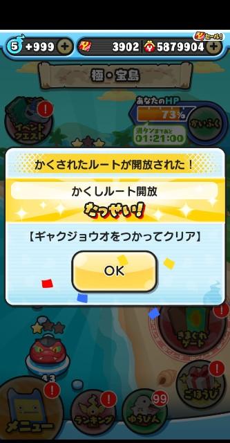 f:id:haruhiko1112:20200717034953j:plain