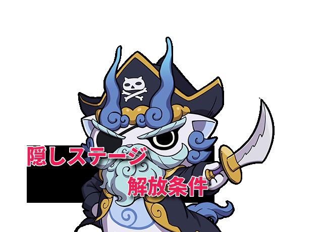 f:id:haruhiko1112:20200717035724p:plain
