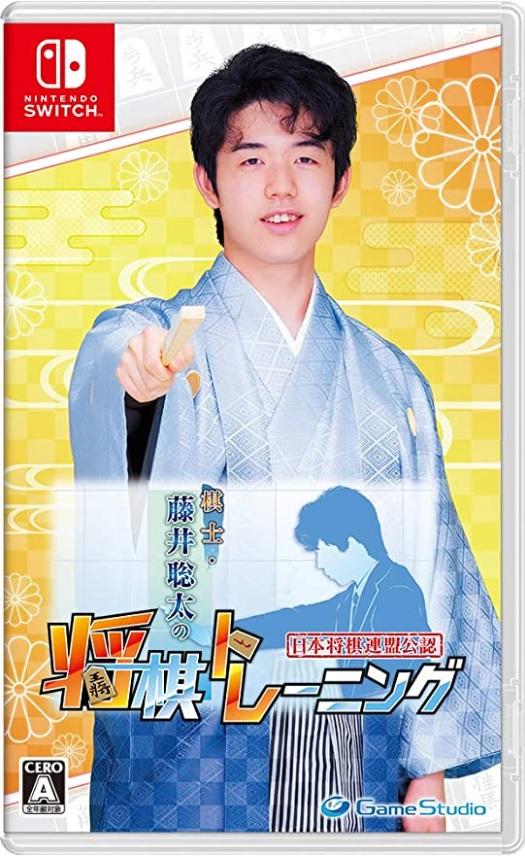 f:id:haruhiko1112:20200720014721j:plain