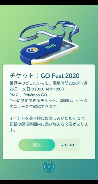 f:id:haruhiko1112:20200723050419j:plain