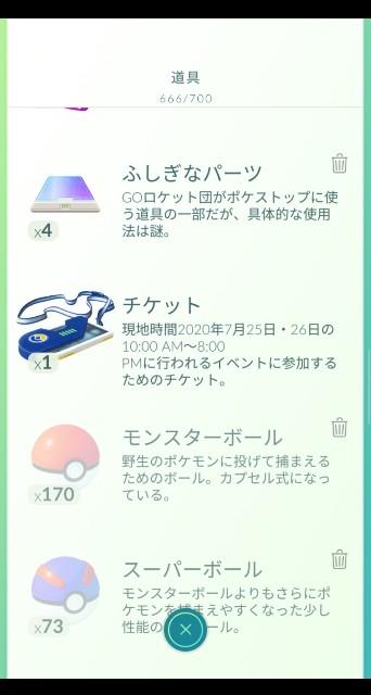 f:id:haruhiko1112:20200723050421j:plain