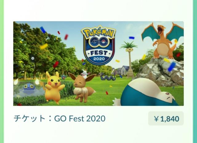 f:id:haruhiko1112:20200723050426j:plain