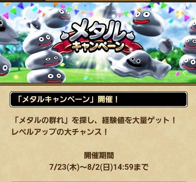 f:id:haruhiko1112:20200724030538j:plain