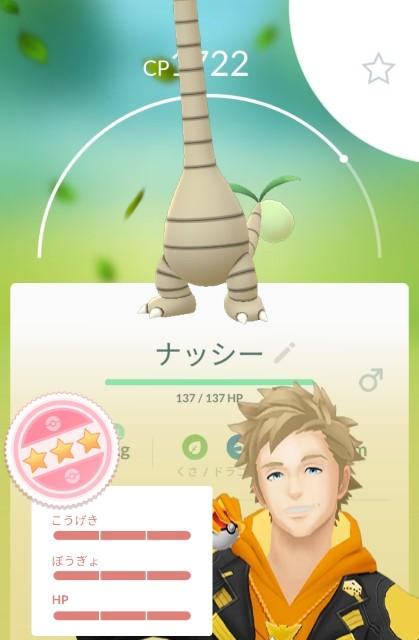 f:id:haruhiko1112:20200726022508j:plain