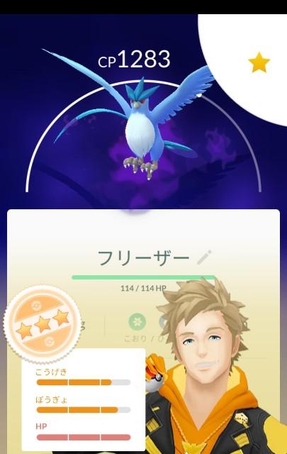 f:id:haruhiko1112:20200726225804j:plain