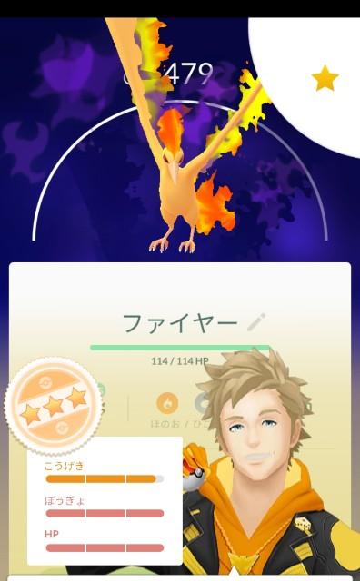 f:id:haruhiko1112:20200726225810j:plain