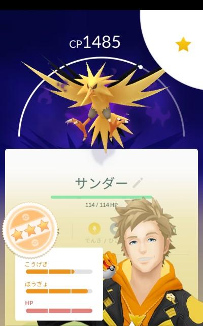 f:id:haruhiko1112:20200726225815j:plain