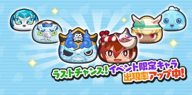 f:id:haruhiko1112:20200729004643j:plain