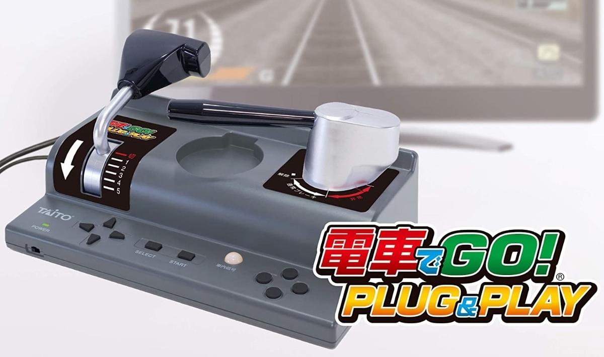 f:id:haruhiko1112:20200729011520j:plain