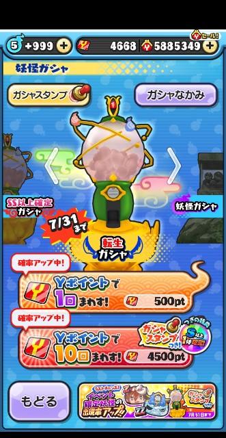 f:id:haruhiko1112:20200729012747j:plain