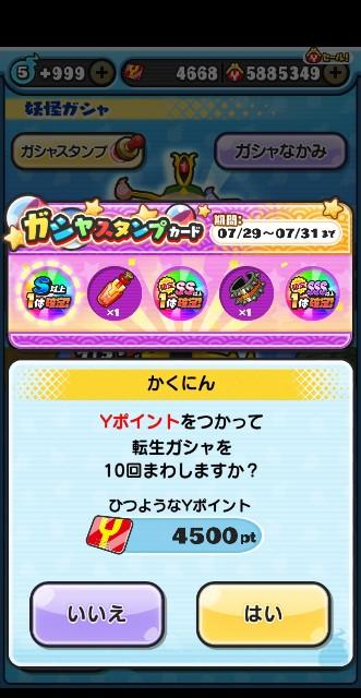 f:id:haruhiko1112:20200729012753j:plain