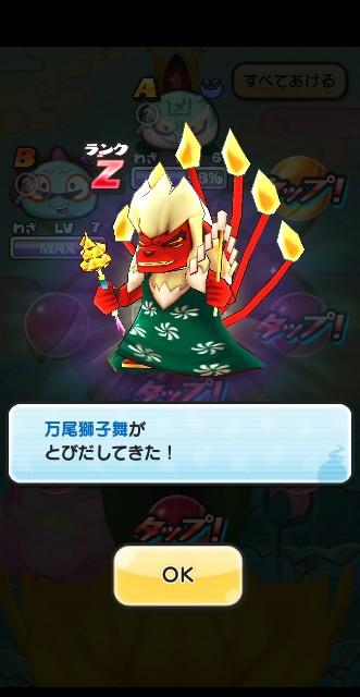 f:id:haruhiko1112:20200729012757j:plain