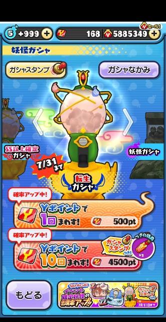 f:id:haruhiko1112:20200729012803j:plain