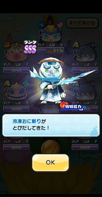 f:id:haruhiko1112:20200730034402j:plain