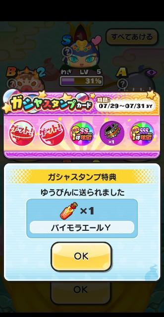 f:id:haruhiko1112:20200730034405j:plain
