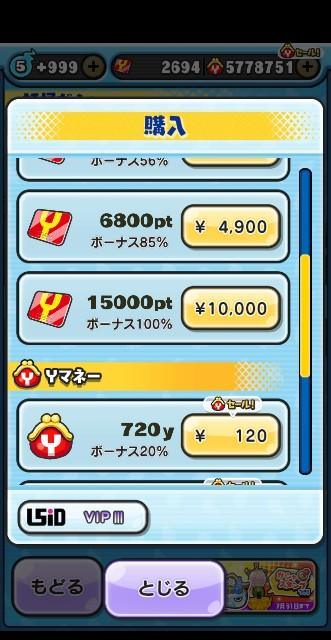 f:id:haruhiko1112:20200730034407j:plain