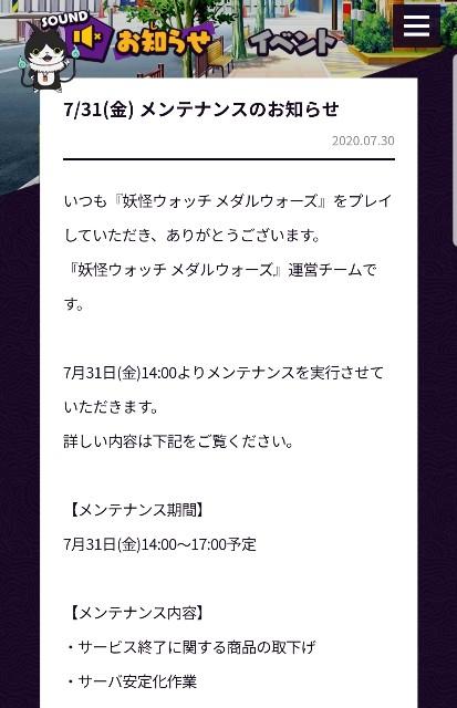 f:id:haruhiko1112:20200730220332j:image