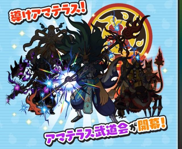 f:id:haruhiko1112:20200731004925j:plain