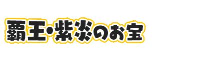 f:id:haruhiko1112:20200731152423p:plain