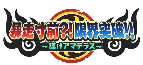 f:id:haruhiko1112:20200731152632p:plain