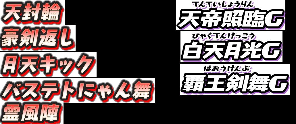 f:id:haruhiko1112:20200731153448j:plain