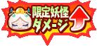 f:id:haruhiko1112:20200731155730p:plain