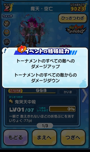 f:id:haruhiko1112:20200731160358j:plain
