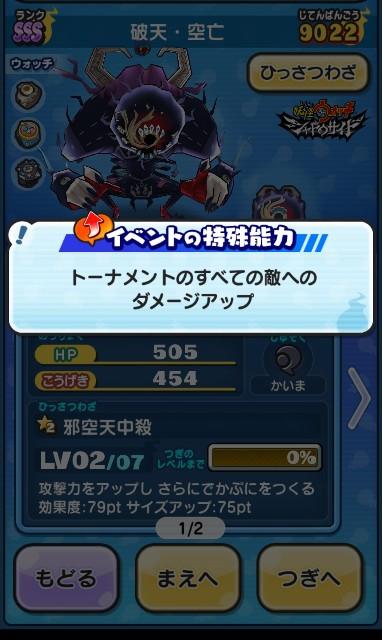f:id:haruhiko1112:20200731160402j:plain