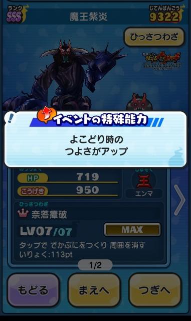 f:id:haruhiko1112:20200731160404j:plain