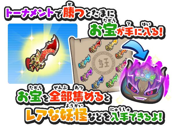 f:id:haruhiko1112:20200731160808p:plain